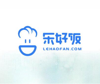 乐好饭 LEHAOFAN.COM