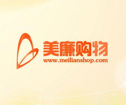 美廉购物; WWW.MEILIANSHOP.COM