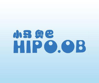 小马奥巴-HIPO.OB