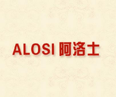 阿洛士  ALOSI