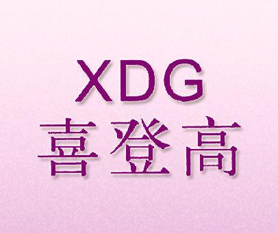 喜高登 XGD