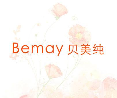 贝美纯;BEMAY