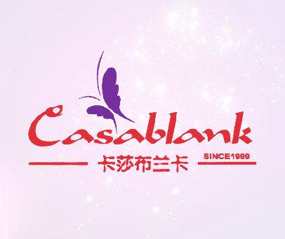 卡莎布兰卡 CASABLANK SINCE 1999
