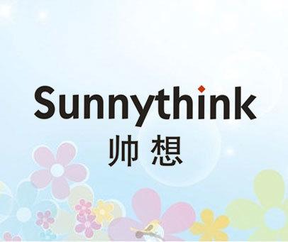 帅想 SUNNYTHINK