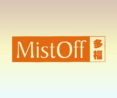 多福-MISTOFF