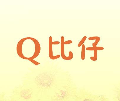 Q  比仔