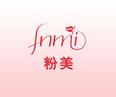 粉美 FNMI