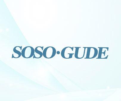 SOSO·GUDE