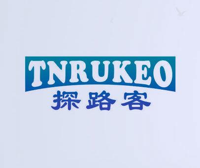 探路客 TNRUKEO