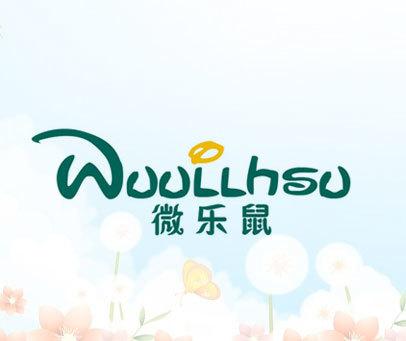 微乐鼠 WUULLHSU