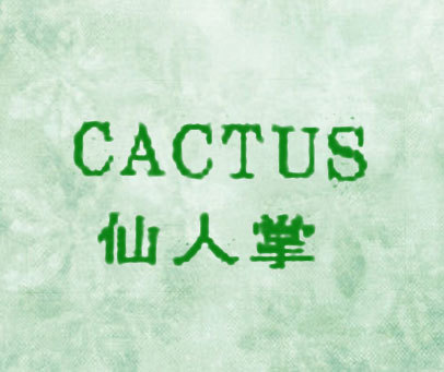 CACTUS;仙人掌