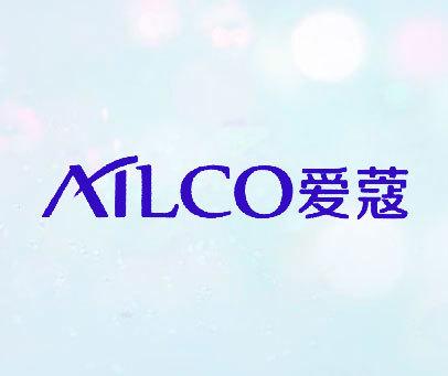 爱蔻 AILCO
