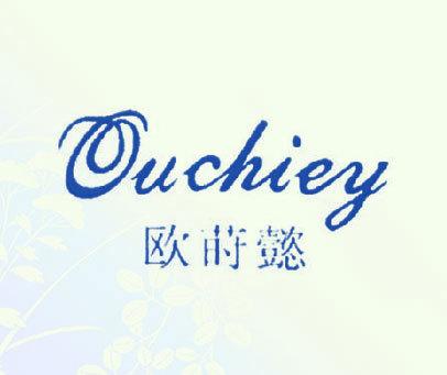 欧莳懿 OUCHIEY