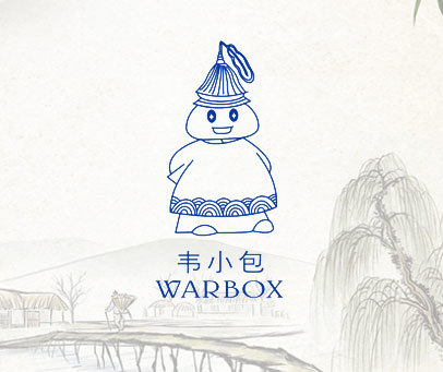 韦小包 WARBOX