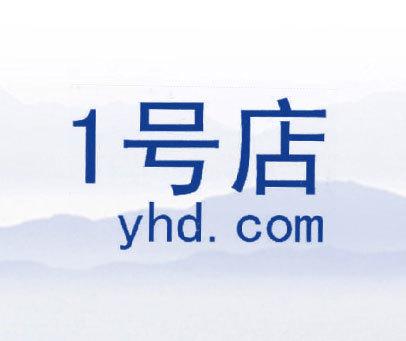 1号店 YHD.COM