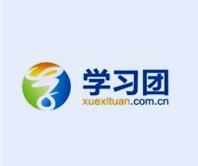 学习团 WWW.XUEXITUAN.COM.CN