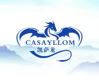 CASAYLLOM 凯萨龙