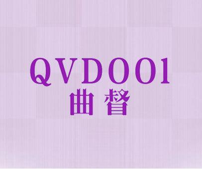 曲督 QVDOOL