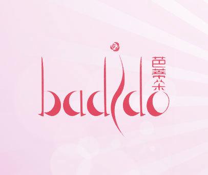 芭蒂朵 BAD DO