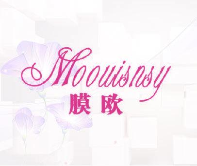 膜欧 MOOUISNSY
