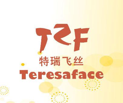 特瑞飞丝-TZF TERESAFACE