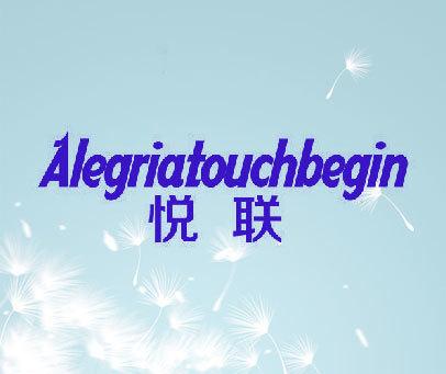 悦联 ALEGRIATOUCHBEGIN