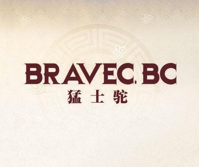 猛士驼 BRAVEC.BC