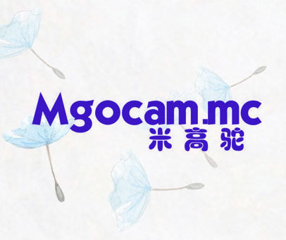 米高驼 MGOCAM.MC