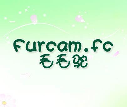 毛毛驼 FURCAM.FC