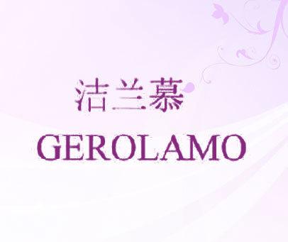 洁兰慕  GEROLAMO