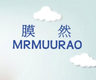 膜然 MRMUURAO