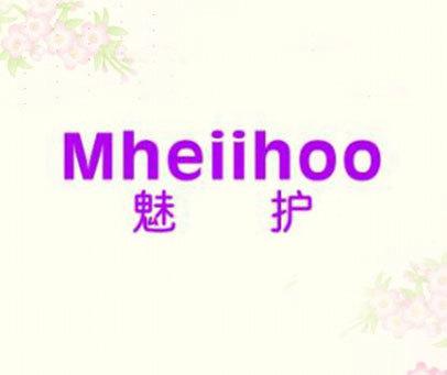 魅护 MHEIIHOO