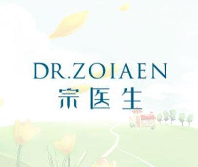 宗医生  DR.ZOIAEN