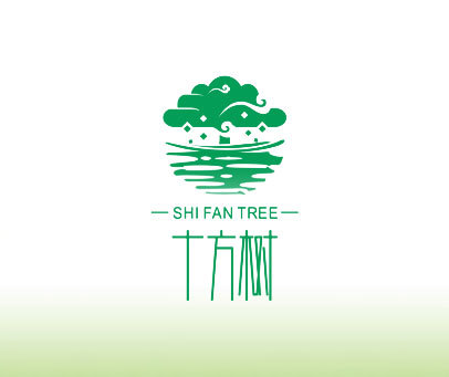 十方树 SHI FAN TREE