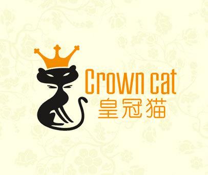 皇冠猫  CROWN CAT