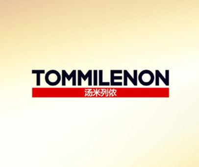 汤米列侬 TOMMILENON