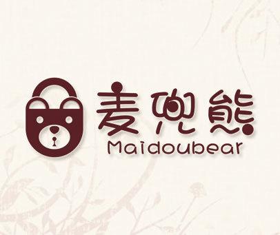 麦兜熊 MAIDOUBEAR