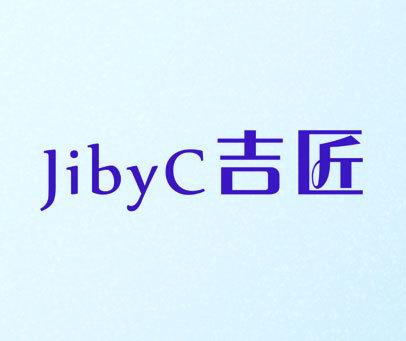 吉匠  JIBYC