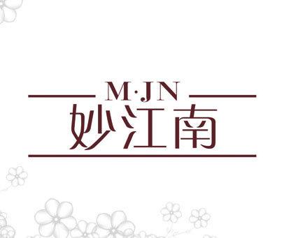 妙江南 M·JN