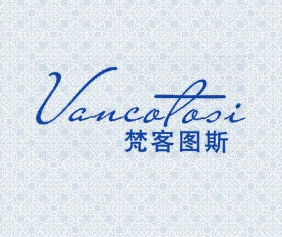 梵客图斯 VANCOTOSI