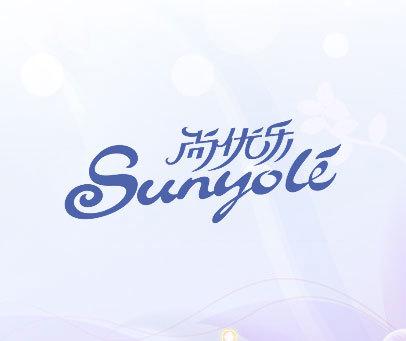 尚优乐 SUNYOLE