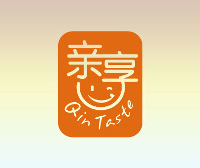 亲享 QIN TASTE