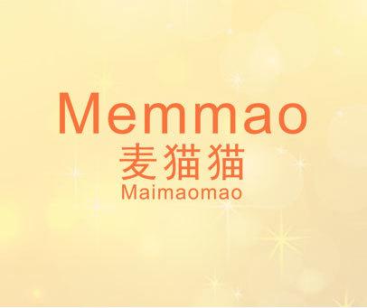 麦猫猫 MEMMAO