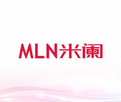 米阑  MLN