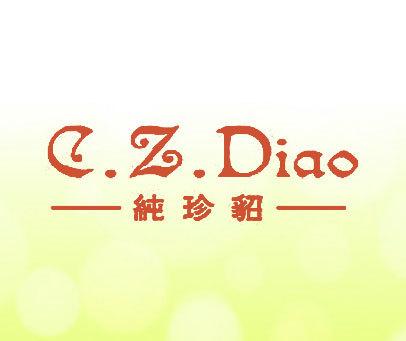 纯珍貂 C.Z.DIAO