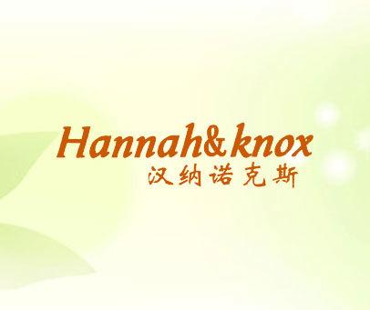 汉纳诺克斯 HANNAHKNOX