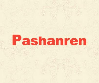 PASHANREN