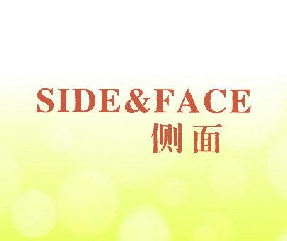 侧面 SIDE & FACE