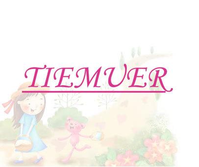TIEMUER