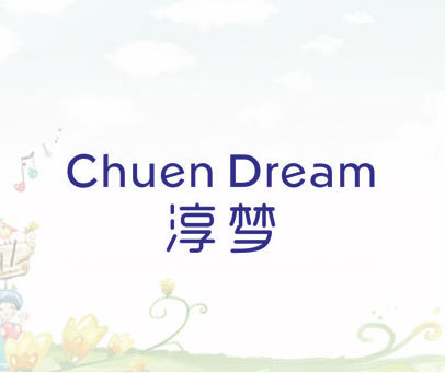 CHUEN DREAM 淳梦